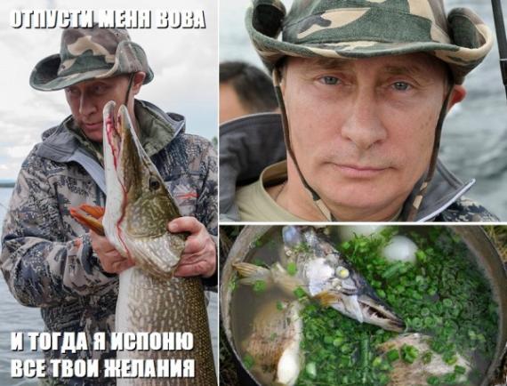 Рыбалка – одно из самых популярных увлечений для мужчин