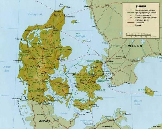 Дания - страна на севере Европы