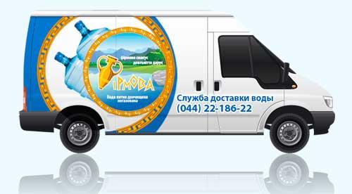 Доставка воды в Киеве живая вода Фирмова