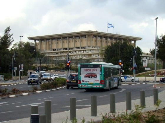 Музей Библейских земель в Иерусалиме