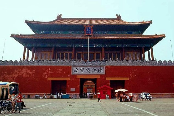 Императорский дворец в Пекине - Запретный город