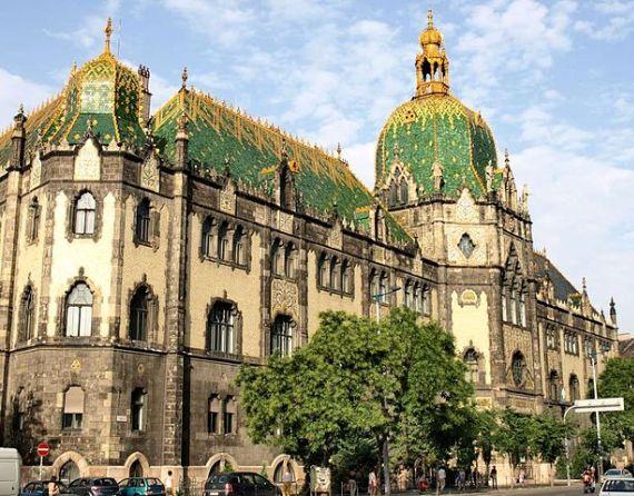 Венгрия, Музей прикладного искусства