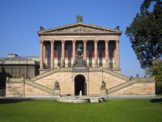 Национальная галерея Германии