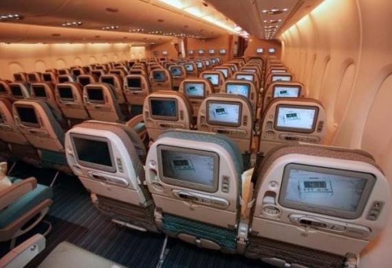 Саллон эконом-класса в Airbus A350