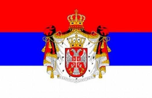 Сербия: туристические направления