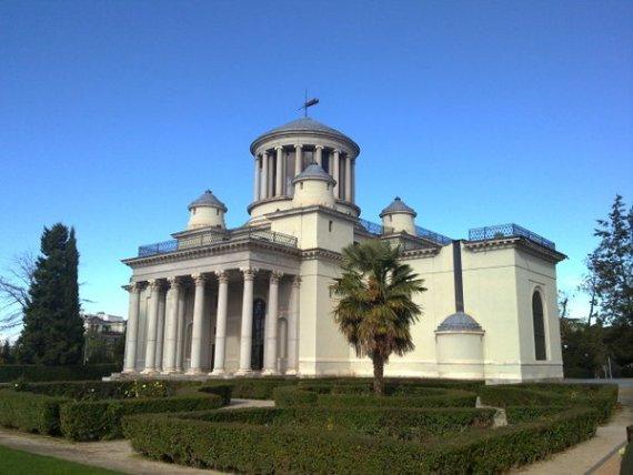 Мадридская астрономическая обсерватория