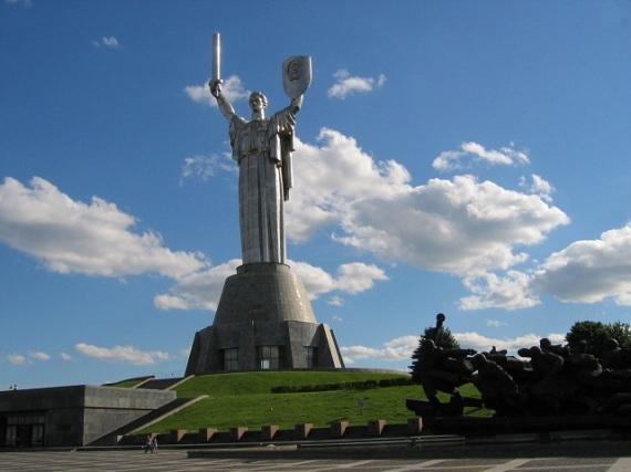 Киев, монумент «Родина Мать»