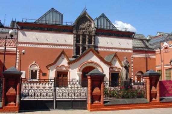 Третьяковский музей в Москве