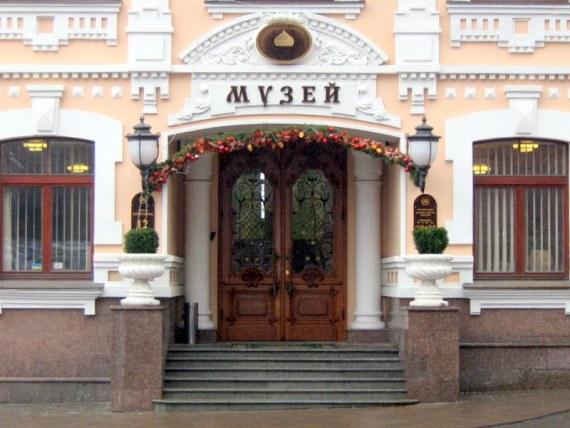 Городской музей «Духовные сокровища Украины» в Киеве