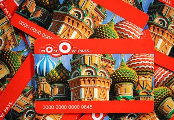 Moscow Pass: туристическая карта в музеи Москвы