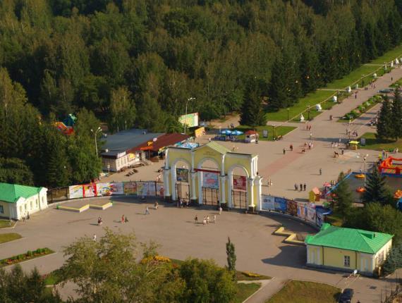 ЦПКиО в Екатеринбурге