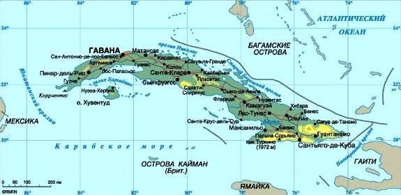 Республика Куба - это 1600 островов