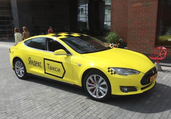 Как попасть в Яндекс Такси
