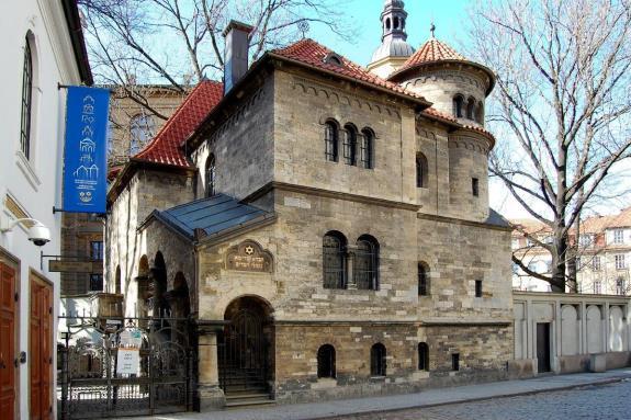 Еврейская Прага