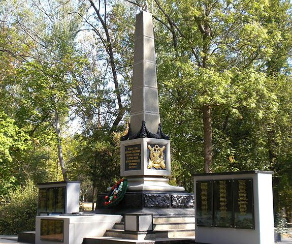 Памятник воинам-жителям г.Саки, погибшим во время Великой Отечественной войны