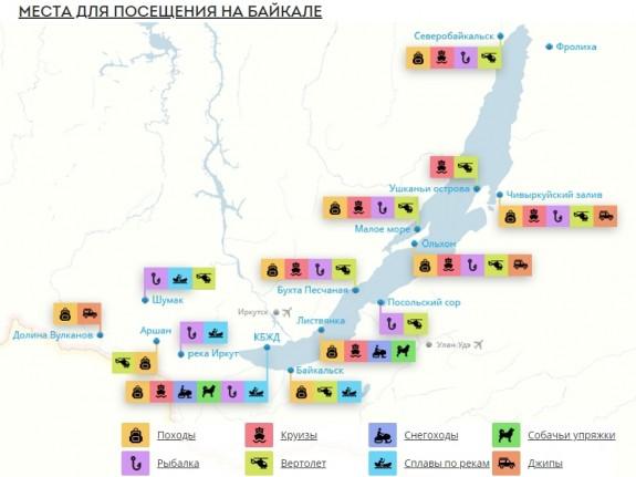 Туроператор Байкалика опубликовал карту зимних развлечений