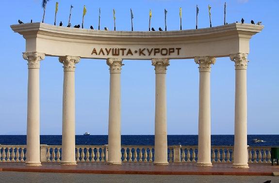 Алушта - курорт в Крыму