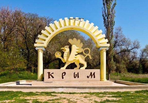 6 особенностей полуострова Крым