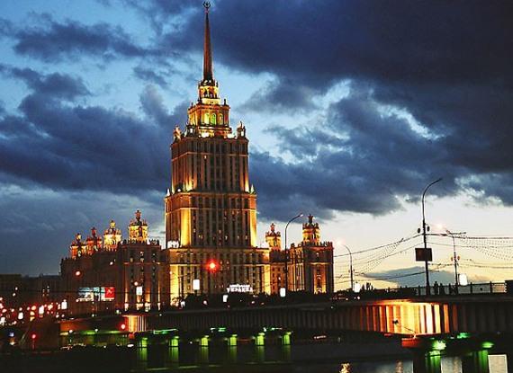 """Бывшая гостиница """"Украина"""" теперь Radisson Royal Moscow"""