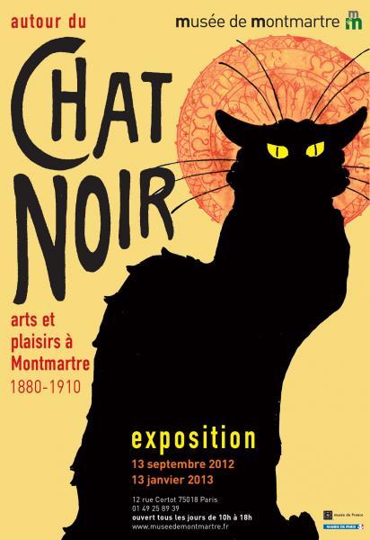 Выставка «Вокруг Черного кота» в Париже