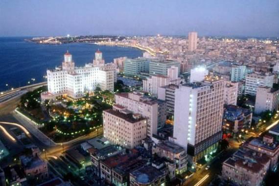 Гавана - современный город