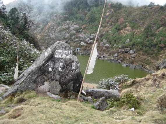 Озеро Сальпа, Непал