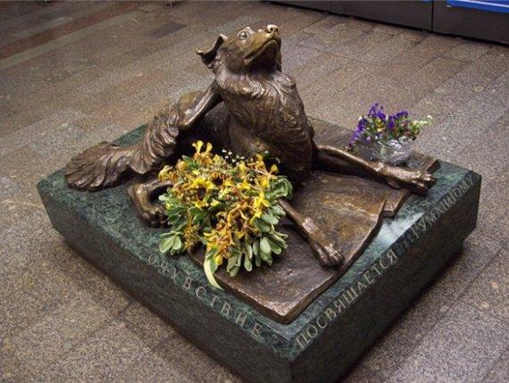 Памятник бездомной собаке в Москве