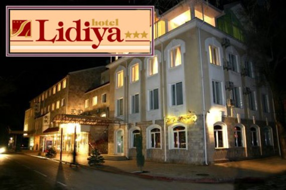 Феодосия: отель «Лидия» приглашает россиян