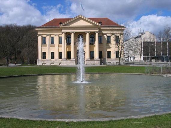 Дворец Принца Карла