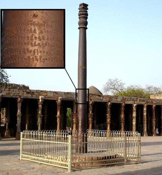 Дели, Железная колонна