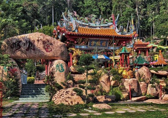Заповедник Pangkor Forest Reserve