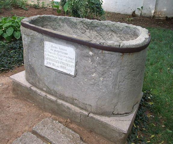 Старинная ванна в Саках