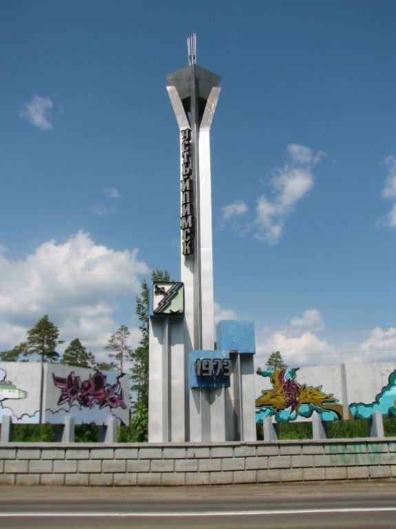 стела «Усть-Илимск»