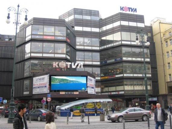 Торговый Дом Kotva в Праге