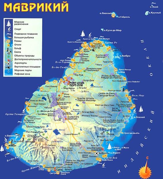 Туристическая карта острова Маврикий