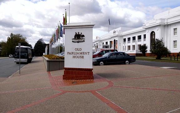 Австралийский парламент - памятник архитектуры