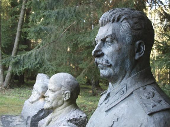 Скульптуры, парк Грутаса