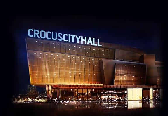 Концертный зал Крокус Сити Холл