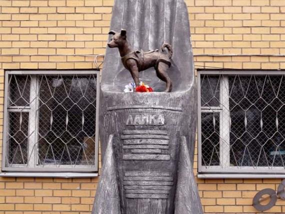 Памятник Лайке, собаке-космонавту