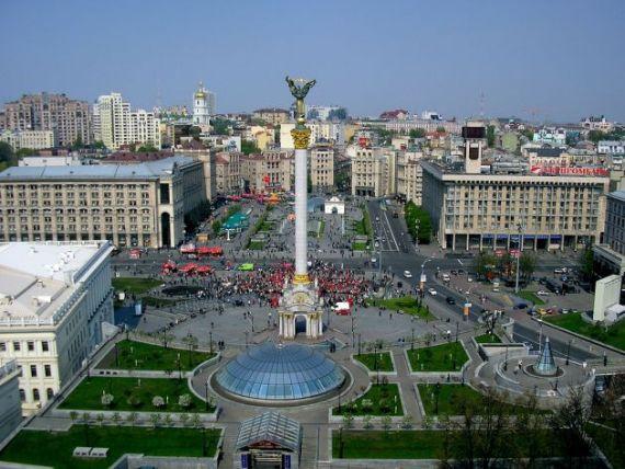 Киев - прекрасный город