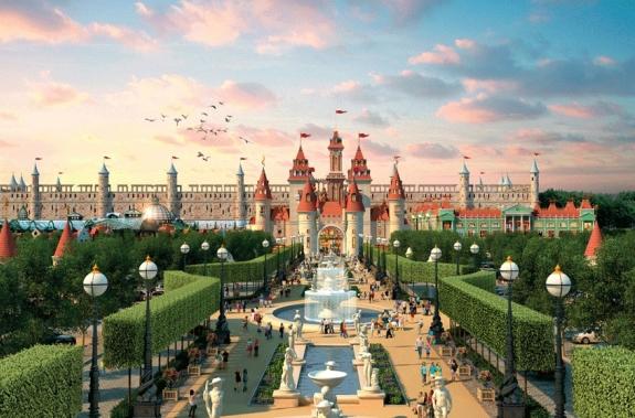 Москва, детский парк развлечений