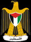 Герб Палестинской автономии