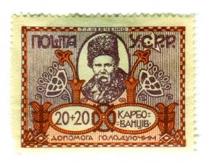 Ukraine_Postage_Stamp_by_karen_horton