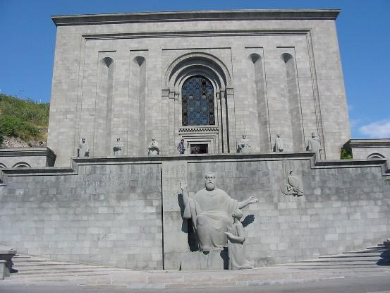 хранилище древних рукописей - Матенадаран
