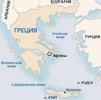 Греция, остров Крит