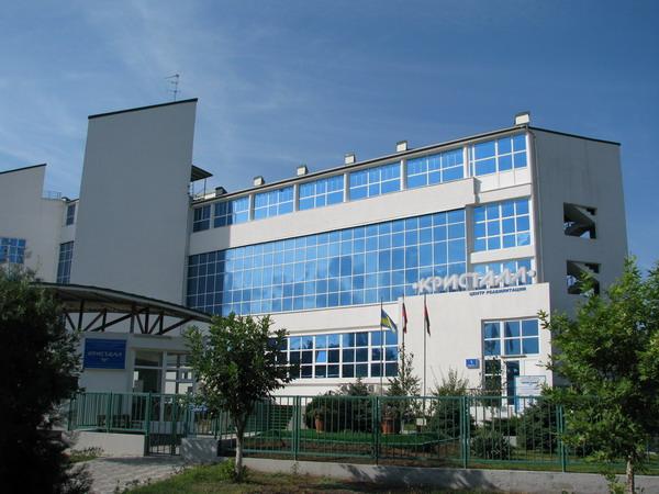 реабилитационный центр Кристалл в Анапе